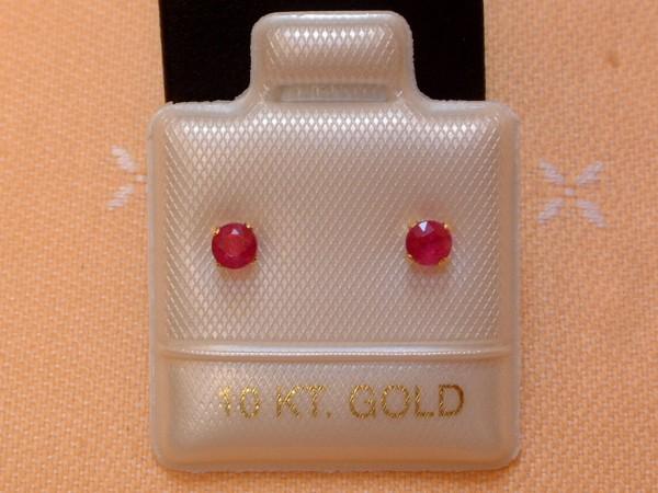 Feinste Rubin Ohrstecker - 3 mm - 10 Kt. Gold - 417 - Ohrringe - Brillantschliff