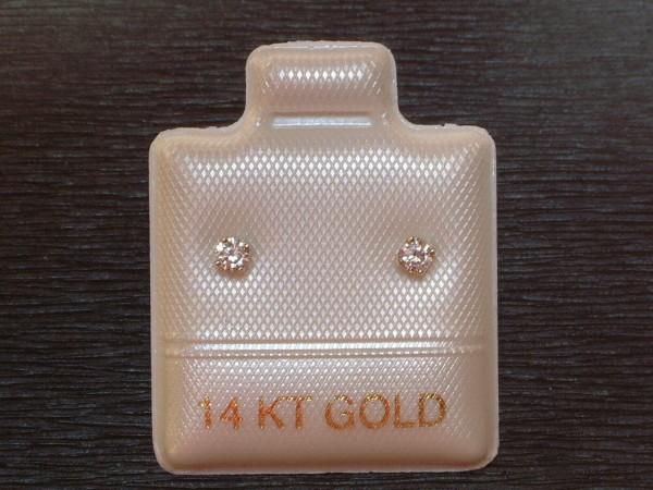 Exclusive Brillant Ohrstecker - 0,10 ct - 14 Kt. Weiß Gold - 585 - TOP Qualität !