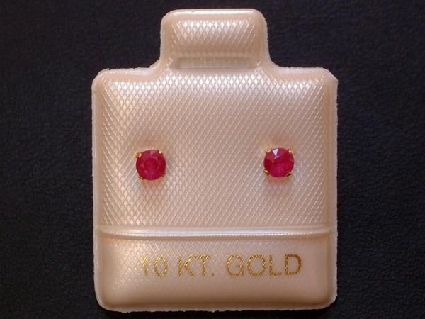 Feinste Rubin Ohrstecker - 3 mm - 14 Kt. Gold - 585 - Ohrringe - Brillantschliff