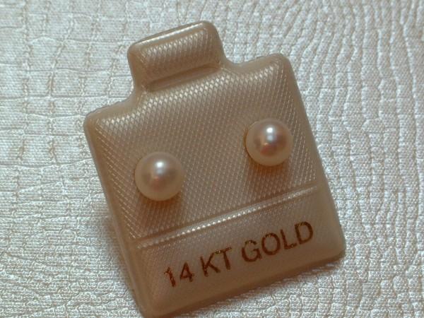 Exclusive Perlen Ohrstecker - 5,5 mm - weiss - in 14 Kt. Gold - 585 - Ohrringe !