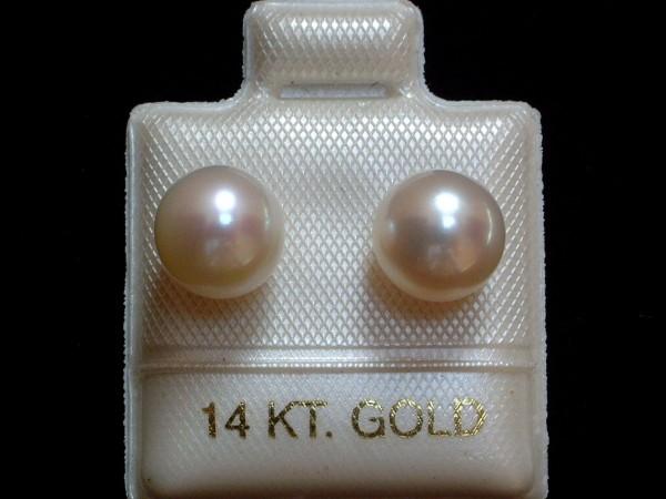 Exclusive Perlen Ohrstecker - 7,5 mm - weiss - in 14 Kt. Gold - 585 - Ohrringe !