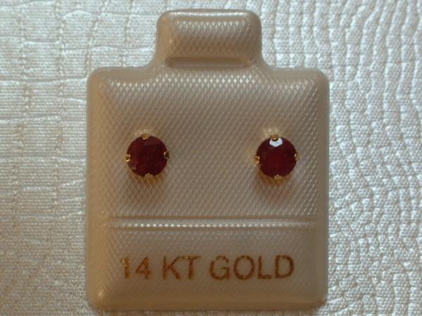 Exclusive Rubin Ohrstecker - 4 mm - 14 Kt. Gold - 585 - Ohrringe - Brillant Schliff