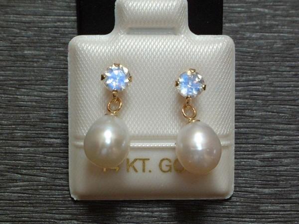 Exclusive Mondstein & Perlen Ohrstecker - 14 Kt. Gold - 585 - Ohrringe - sehr edel !
